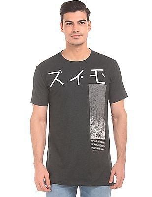 Colt Round Neck Printed Front T-Shirt